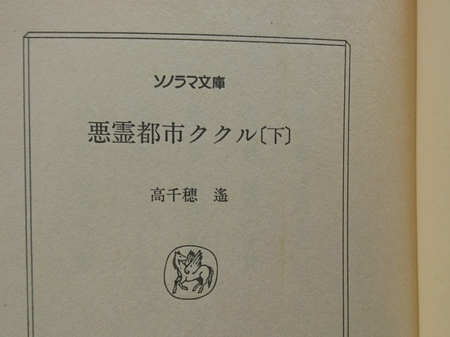 00 読み物.JPG