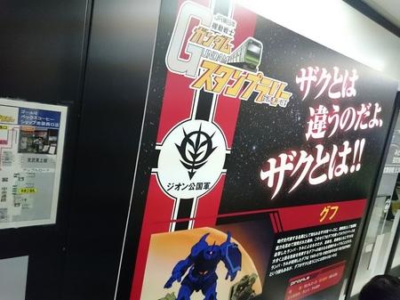 08 池袋駅.JPG