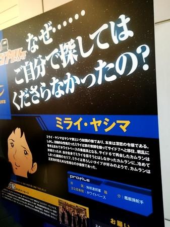 14 有楽町駅-1.JPG