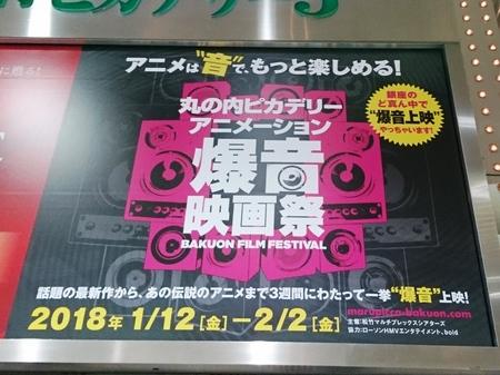 14 有楽町駅-1a.JPG