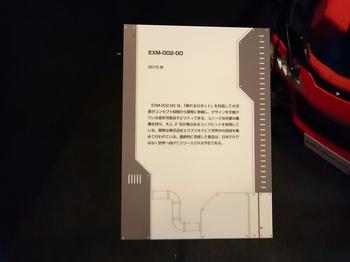 15081210.JPG