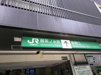 1705070.JPG