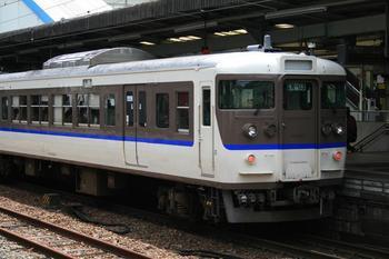 2010042401.JPG