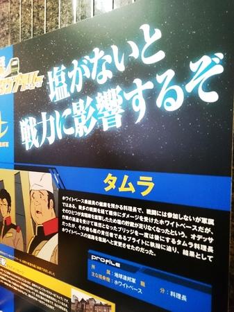 26 東京駅-2.JPG