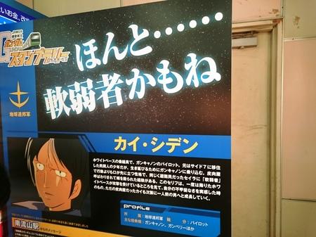 31 南流山駅.JPG
