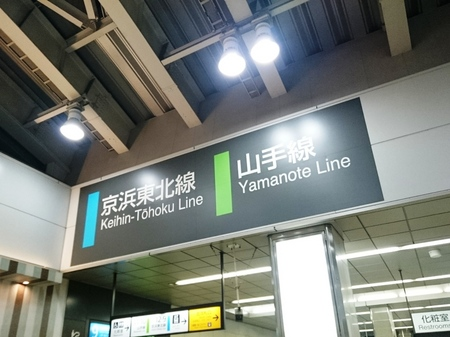 38 日暮里駅-3.JPG