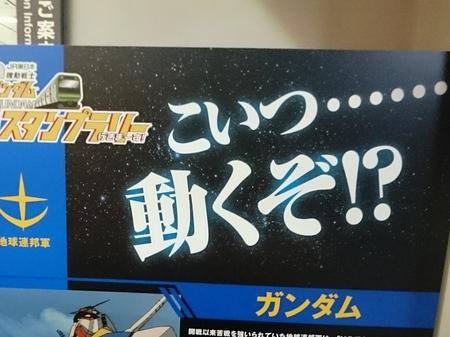 40 上野駅-2.JPG