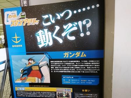 40 上野駅-3.JPG
