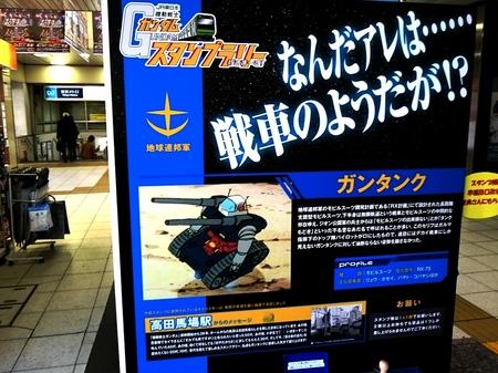 06 高田馬場駅.JPG