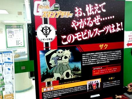 09 新宿駅-1.JPG