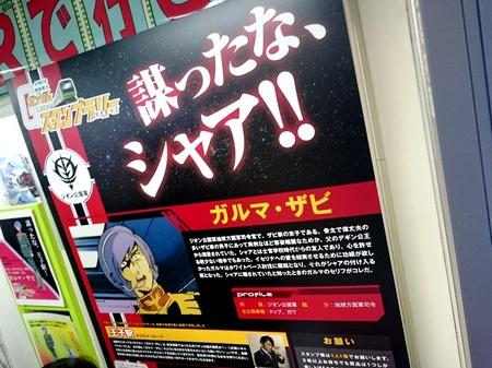 16 王子駅-1.JPG