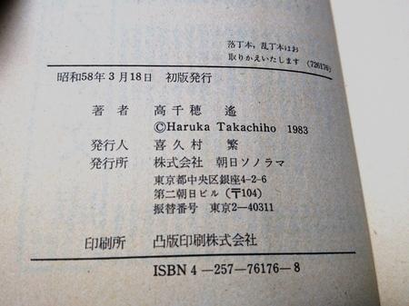17121615.JPG