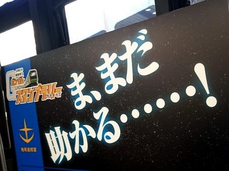 19 四ツ谷駅-2.JPG