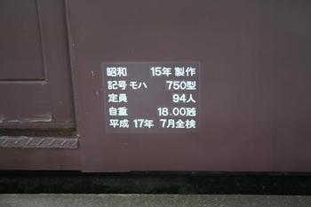 2010042407.JPG