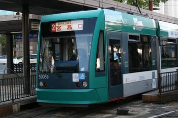 2010042409.JPG
