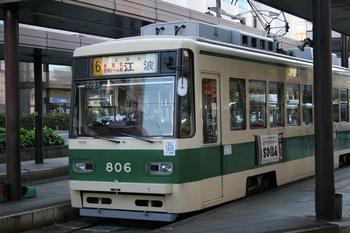 2010042410.JPG