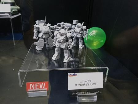 2018092952.JPG