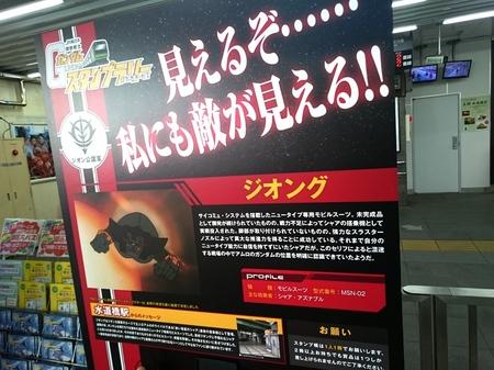 22 水道橋駅.JPG