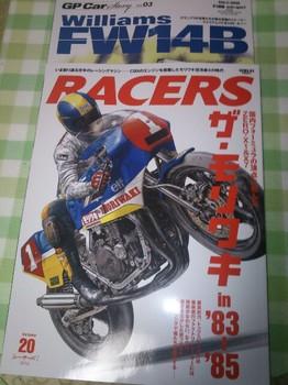 324book.jpg