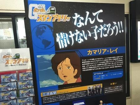 37 三河島駅-1.JPG