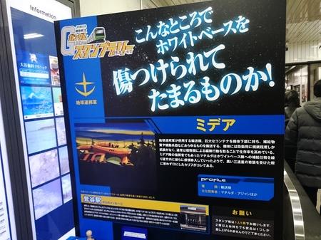 39 鶯谷駅.JPG