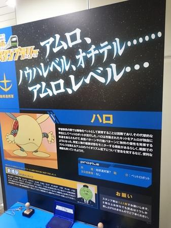 42 新橋駅-2.JPG